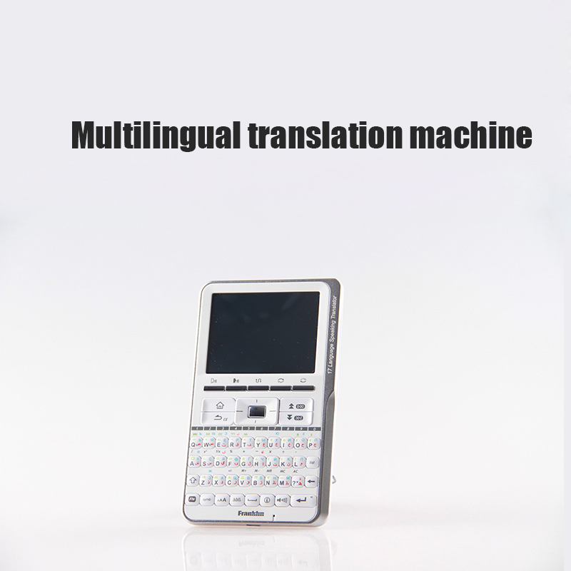 2018 new Multilingual translation machine Electronic dictionary Support language translation 17 countries with Voice output-in Electronic Dictionary from Computer & Office    2