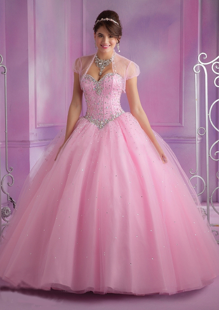 08feb49e786 2018 Latest Design Ball Gown Quinceanera Dresses Pink With Jacket Dress 15  Years Sweetheart Beaded Bodice