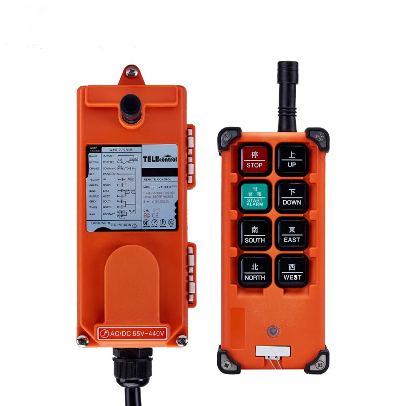 Industrial remote control hoist crane push button switch with 8 buttons 1 receiver+ 1 transmitter uxcell 250v 5a 500v 2a 2 ways hoist crane push button switch orange momentary