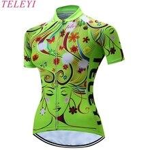 TELEYI BIKE Women's Short Sleeve Cycling Jersey Quick Dry Breathable Mountain Bike Clothing Full Zip Tops Cycling Shirt XY01