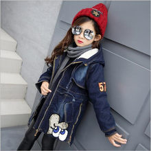 Winter Autumn Girl Denim Jackets Coats Outerwear Kids Clothing Jeans Coat Girls Lips Sequin Children Clothes Girls Jacket QC937(China)