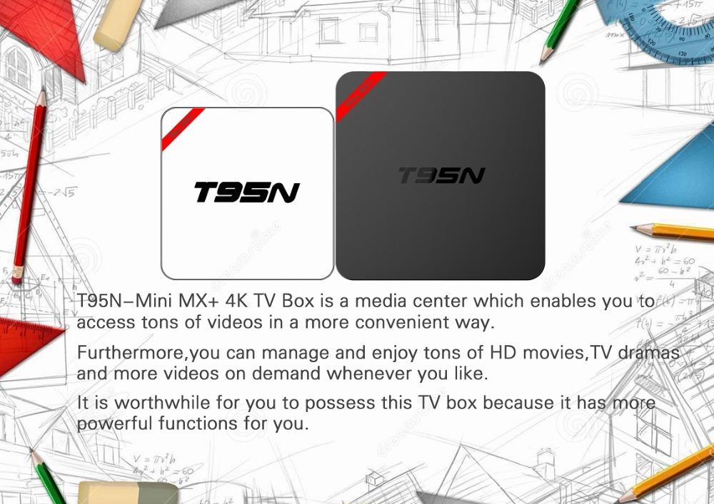 T95N-Mini MX+-12