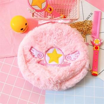 Аниме плюшевая сумочка Cardcaptor Sakura