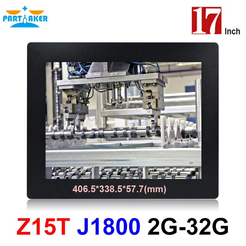 Partaker Z15T Industrial Panel PC All In One PC With 2mm Slim 17 Inch Intel Celeron Dual Core J1800 Processor