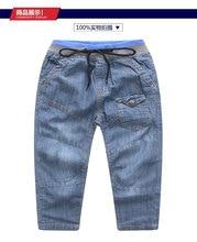 Children Boys Pants Cotton Full Length Boys Clothing Autumn Fashion Kids Boys Casual Wearing Kids jean