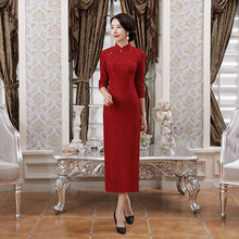 New Female Sexy Lace Flower Qipao Elegant Chinese Traditional Women Dress Handmade Button Plus Size 4XL Cheongsam(China)