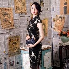 أسود الجدة التطريز الدانتيل طول الركبة سلم السيدات شيونغسام فستان النمط الصيني مرحلة تظهر أنيقة الكلاسيكية تشيباو M 3XL