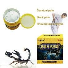 Zb massagem creme pomada para dor articular mosquito mordida dor rápida músculo cuidados com a pele aliviar esfregar dores musculares reumatismo