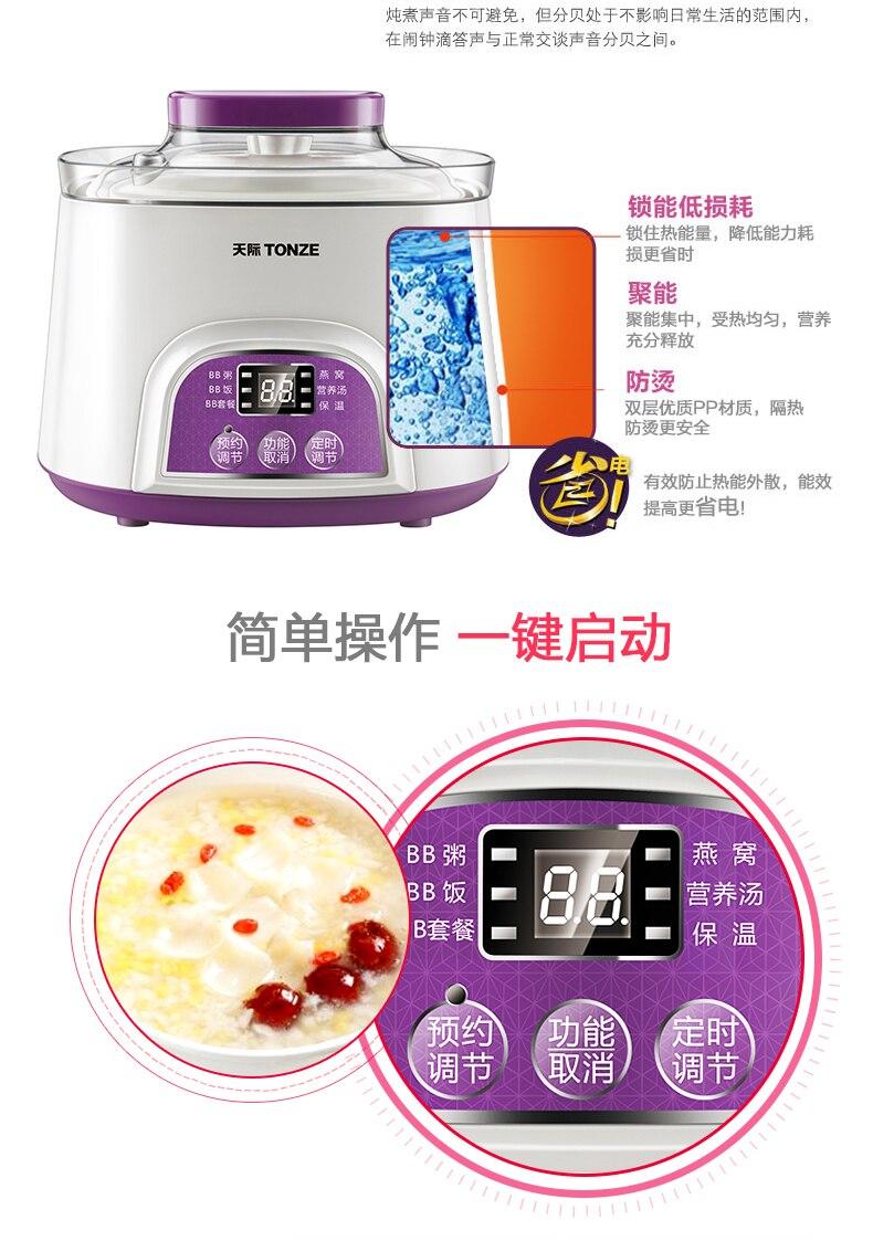 Электрическая мультяшная чашка, отделанная водой, с керамическим фарфором Whitewave, автоматическая Медленная Плита управления микрокомпьютером фиолетового цвета