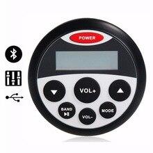 A prueba de agua Marina Estéreo Receptor de Audio Bluetooth Reproductor de MP3 AM/FM Radio USB y Entrada AUXILIAR para ATV Motocicleta/yate/Sauna/SPA