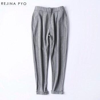 Rejinapyo Berkualitas Tinggi Bahan Elastis Garis-garis Haren Celana Sedikit Kaki Celana Wanita Kasual Celana