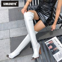 SIMLOVEYO Size 34-44 Genuine leather boots women metal high heels autumn winter over the knee sexy ladies thigh Cowboy