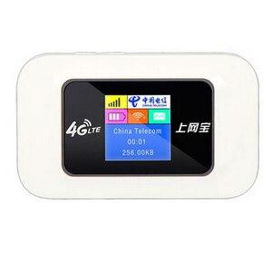 Image 3 - סמארטפון נייד 4G LTE USB אלחוטי נתב 150 Mbps נייד WiFi Hotspot 4G אלחוטי נתב עם כרטיס ה SIM חריץ עבור נסיעות