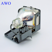 AWO Replacement Projector lamp POA-LMP55 for SANYO PLC-XU47 / PLC-XU48 / PLC-XU50 / PLC-XU51 / PLC-XU55 / PLC-XU58 with Housing replacement lamp module poa lmp102 for sanyo plc xe31