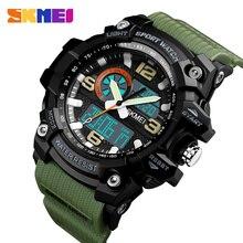 Luxury Brand SKMEI Men Women Watch Waterproof Chronograph Countdown Sp