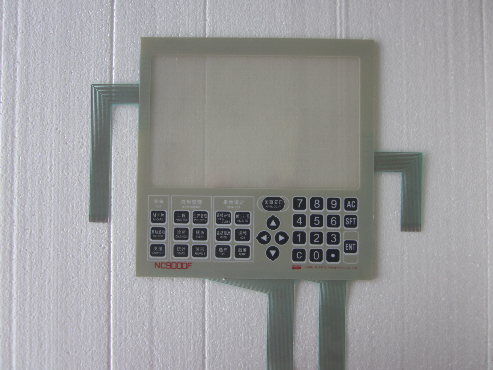 NC9300T NC90F Touch Glass screen for HMI Panel repair do it yourself New Have in stock