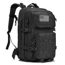 Военный тактический рюкзак большая поясная сумка военный холщовый
