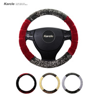Karcle Steering Wheel Covers 38CM Thicken Plush Auto Steering Cover Winter Durable Non Slip Inner Ring