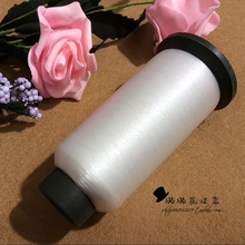 Transparent fish thread sewing DIY embroidered beads Invisible crystal thread Wedding dress veil accessory dedicated white line