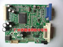 Free shipping E228WFP driver board 715G2089-1 good motherboard test board package