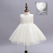 Baby Christening Gown  Tulle Infant Princess Baptism Dress Toddler Baby Girls Party Wedding Dresses Size 0-24M