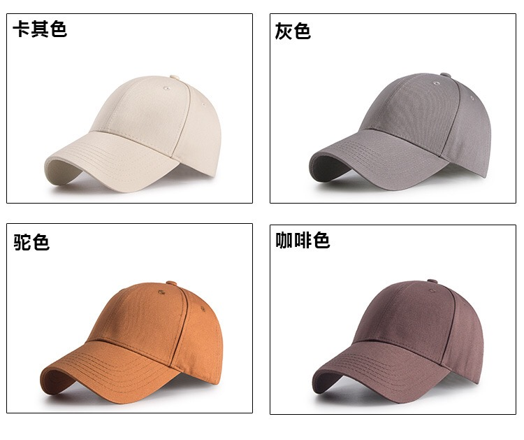 Hóquei No gelo chapéus Bonés Chapéu de