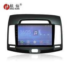 Hang xian 9 Quad Core Android 7.0 Car DVD Player For Hyundai Elantra Korea 2008-2010 car radio GPS Navigation BT,wifi,SWC