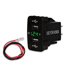 Urbanroad Auto 5v 3 1A 12v Dual Car USB Socket Voltmeter Adapter Waterproof Car Charger 3