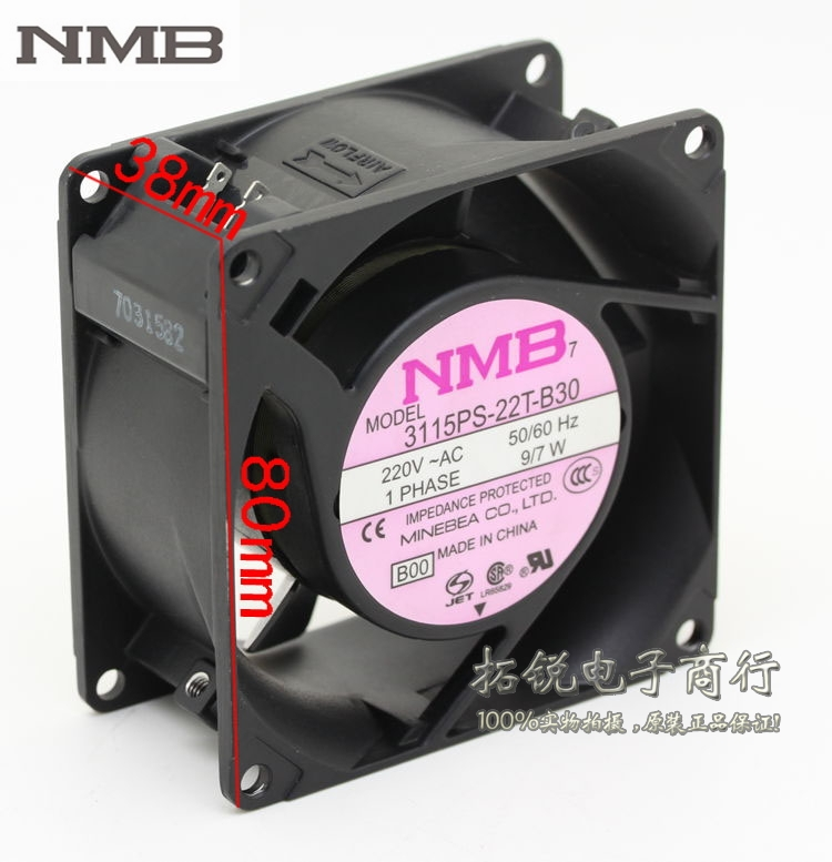 NMB 3115PS-22T-B30 8038 8cm 220V 9 / 7W AC aluminum metal frame axial cooling fan new original 3115ps 23t b30 230v 8 10w 8038 aluminum frame axial fan