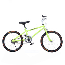 USA 8 Corp All 7 Speed 20 Inch wheel student  Mountain Bike Double V Brake  Bicyle For children Bicycles  Kids' Bike