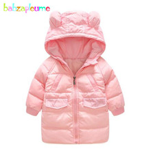 2-6Years/Winter Baby Girls Boys Coats Infant Snowsuit Hooded Warm Thick Kids Clothes Duck Down Jackets Children Outerwear BC1544
