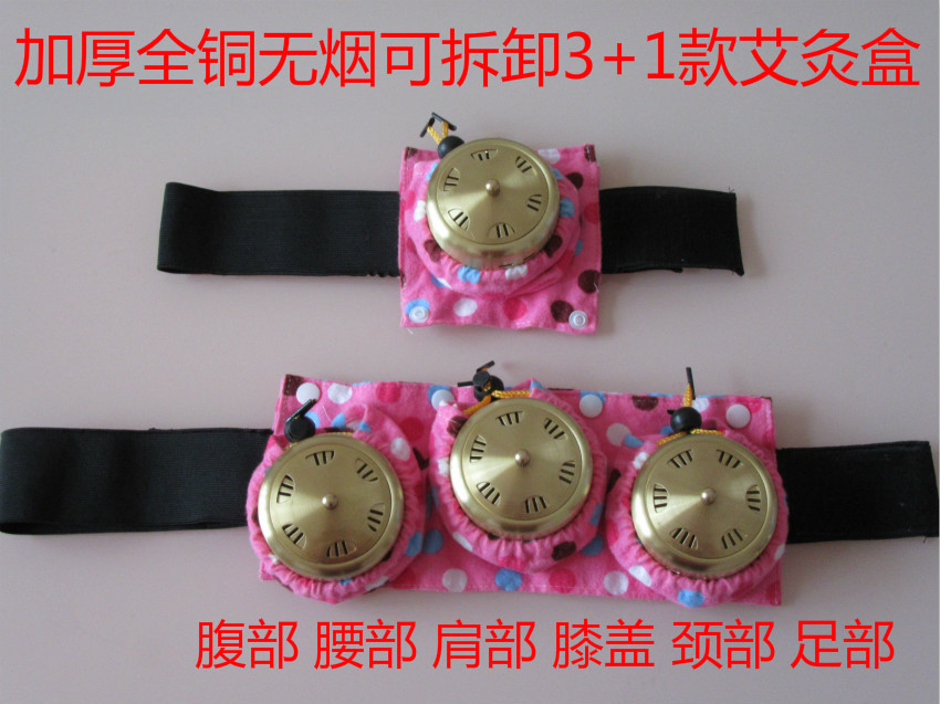 Copper utensils moxibustion article wormwood box moxa belt