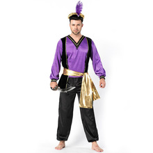 купить Aladdin Lamp Prince Halloween Costume for Adult Man Cosplay Role-playing Party Carnival Fancy Men Costume Cosplay Clothing по цене 3250.05 рублей