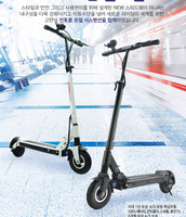 2018-48v-13a-speedway-mini-4-pro-bldc-hub-strong-power-electric-scooter-speedway-mini-iv-water-proof-scooter