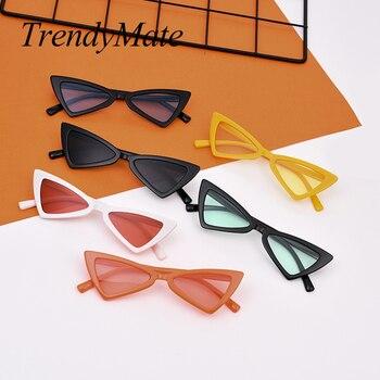 2018 Fashion Children Cat Eye Sunglasses...
