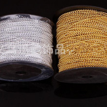 holiday supplies,45meters/lot 4mm Gold silver color string o