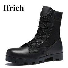 Ifrich 2017 Походные Ботинки для Мужчин Черный Коричневый Открытый Походы Обуви Дышащая Мужская Армейские Ботинки Высокий Верх Альпинизм Кроссовки