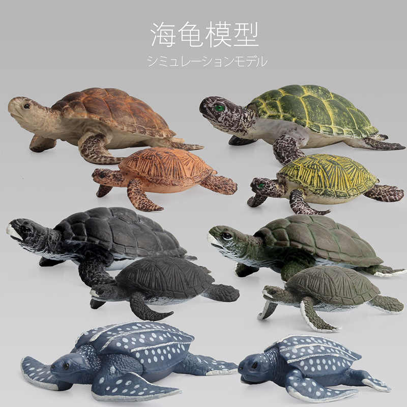 Hand-made simulation PVC solid sea turtle figurine hand-made model sand table model toy