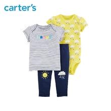 Carter s 3 Piece baby children kids clothing Girl Spring Summer Cotton rainbow sun cloud Little