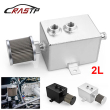 RASTP-2L Universal Car Aluminum Oil Catch Tank Silver Black Fuel Tanks With Breather & Filter Drain Tap 2LT Baffled  RS-OCC010