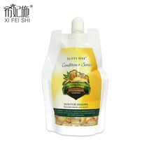 Hair Care Repair Anti-off And Remover Dandruff Conditioner Herbal Ginger Hair Loss Treatment Hair Mask For Dry Hair 500ml