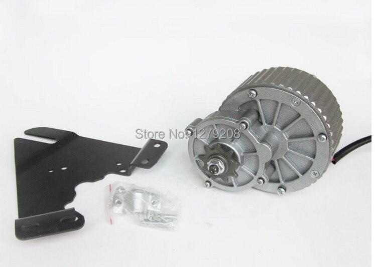450w 36v MY1018 Gear Motor Brush Motor Electric Tricycle DC Gear Brushed Motor Electric Bicycle Motor