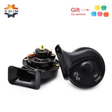 VOIM 12V Universal Super Loud Snail Car Speaker Electric Accessories With High Quality Vehicle Horn For Vehicles