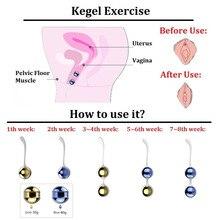 Metal Balls For Vagina Exerciser