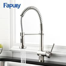 Fapully Kitchen Faucet Nickel Brushed Deck Mounted Hot and Cold Water Spring Pull Down Spray Spout Kitchen Mixer Tap 999-33N