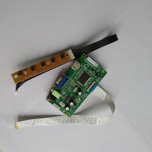 EDP LCD LED Controller Board 30pin HDMI VGA FOR N156HGA-EAB/EA3 1920X1080 15.6