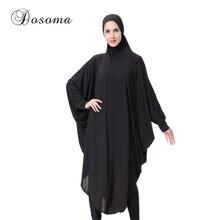 Muslim Kaftan Maxi Lycra Bat Shirt Khimar Abaya Islamic Headcover Clothes Robe Kimono Instant Hijab Arab Worship Prayer Garment