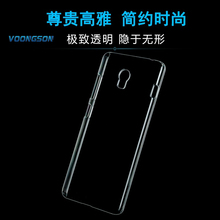 цена на Transparent Back TPU Case For Lenovo Vibe P1 P1M S850 K5 K6 P70 C2 X2 X3 Lite S8 S9 S850 A8 A2010 A2020 A6000 A7000 A319 A328