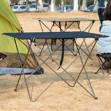 HobbyLane Outdoor Foldable Table Aluminium Alloy Light Weight Portable for Camping Furniture Picnic Hiking Desk