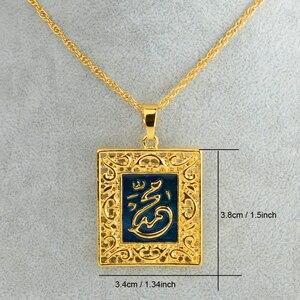 Image 3 - Anniyo collier prophète allah pour femmes, bijoux islamiques, couleur or, pendentif musulmans du moyen orient arabe, lslam